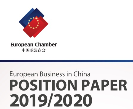 European Chamber in China calls on EU to flex muscles on shipping rights